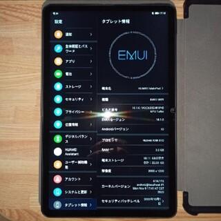 ファーウェイ(HUAWEI)のhuawei matepad 10.4 wifiモデル BAH3-W09(タブレット)