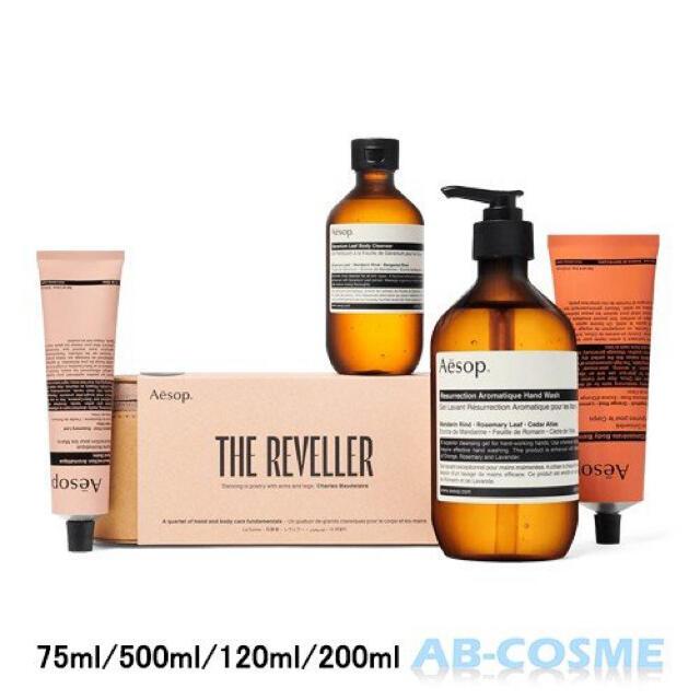 Aesop(イソップ)のイソップ レヴェラー コスメ/美容のボディケア(ボディクリーム)の商品写真