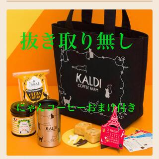 KALDI - カルディ 猫の日バッグ プレミアム 抜き取り無し にゃんコーヒーおまけ付き