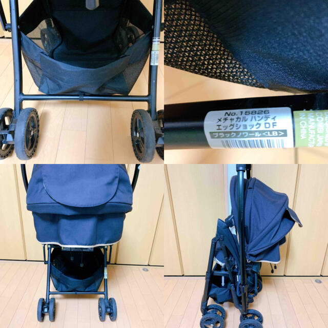 combi(コンビ)の超軽量 ベビーカー コンビ メチャカルハンディ エッグショック DF  キッズ/ベビー/マタニティの外出/移動用品(ベビーカー/バギー)の商品写真