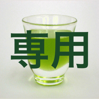 ゆきんこ様(茶)
