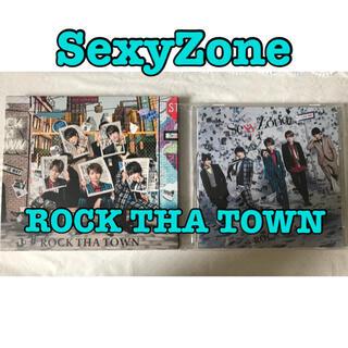 セクシー ゾーン(Sexy Zone)のSexyZone ROCK THA TOWN 2枚セット(ポップス/ロック(邦楽))