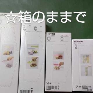 イケア(IKEA)のIKEAジップロック4箱〖箱のまま発送〗(収納/キッチン雑貨)