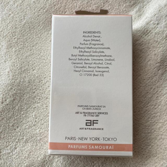 SAMOURAI(サムライ)のサムライウーマン01  オードトワレ40ml コスメ/美容の香水(香水(女性用))の商品写真