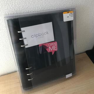 ファイロファックス(Filofax)のファイロファックス filofax クリップブック Clipbook (手帳)