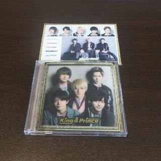 Johnny's - キンプリCD ファーストアルバム King & Prince(初回限定盤B)