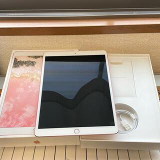 iPad - iPad Pro 10.5 64GB セルラー Simフリー