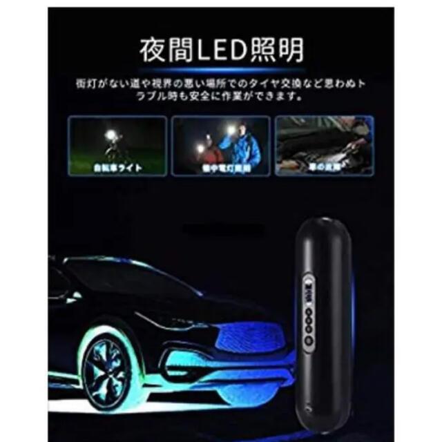 ⭐️新品⭐️ エアコンプレッサー 電動 143PSI MAX [ 自動車/バイクの自動車(メンテナンス用品)の商品写真