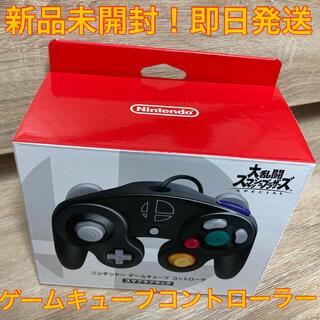 任天堂 - ニンテンドー ゲームキューブコントローラー