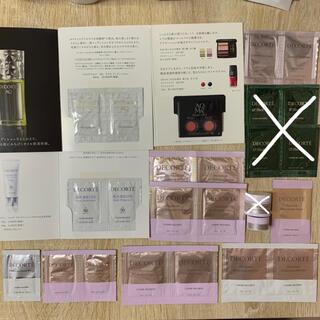 COSME DECORTE - コスメデコルテ オイル美容液・クレンジング化粧水・乳液・クリームなど20点セット