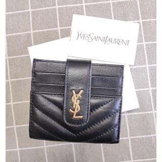 Yves Saint Laurent Beaute - 特別価格☆Saint Laurent 財布  名刺入れ コインケース