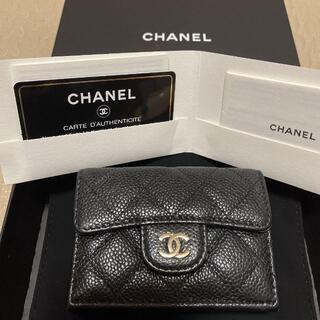 CHANEL - シャネル 三つ折り財布 ミニウォレット キャビアスキン マトラッセ CHANEL