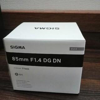 SIGMA 85mm F1.4 DG DN Art  ソニーEマウント新品