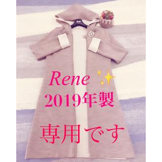 ルネ(René)の【極美品】Rene 2019年✨ニットコート34コーディガン❤️FOXEY(ニットコート)