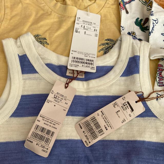 petit main(プティマイン)のプティマイン 半袖T&タンクトップ 3枚セット キッズ/ベビー/マタニティのキッズ服男の子用(90cm~)(Tシャツ/カットソー)の商品写真