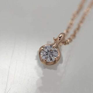 4℃ - 4℃ ヨンドシー 天然ダイヤモンド ピンクゴールドチェーンネックレス K10PG