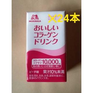 モリナガセイカ(森永製菓)のおいしいコラーゲンドリンク ピーチ味 24本(コラーゲン)