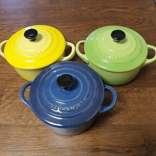 LE CREUSET - ル・クルーゼ ココット 3個セット