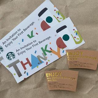Starbucks Coffee - スタバ ドリンクチケット 4枚