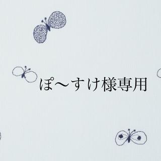 SM2 - 綿麻クレリックワンピース サマンサモスモス