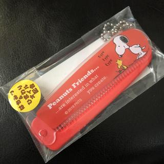 ピーナッツ(PEANUTS)のPEANUTS スヌーピー   はちみつ&ひまわりオイル配合 日本製コーム 新品(ヘアブラシ/クシ)