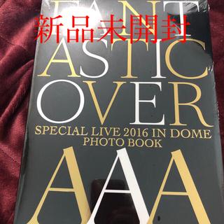 トリプルエー(AAA)のAAA Special Live 2016 in Dome -FANTASTIC(アート/エンタメ)