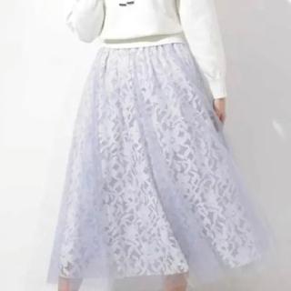 PROPORTION BODY DRESSING - プロポーションボディドレッシング チュールスカート