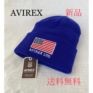 アヴィレックス(AVIREX)の⭐️お買得❣️大人気AVIREX暖かニット帽❣️豪華刺繍❤️(ニット帽/ビーニー)