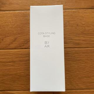 コタアイケア(COTA I CARE)のコタ B7 AIR 60ml(オイル/美容液)
