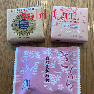 L'OCCITANE - ロクシタン&よーじや ソープ