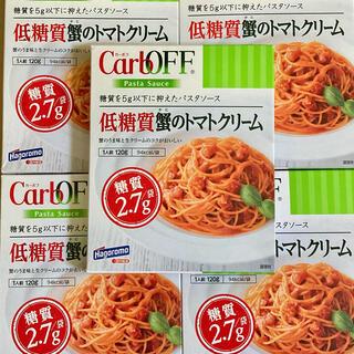 カーボフ 低糖質蟹のトマトクリーム 5箱