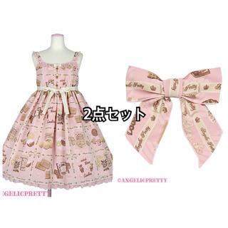 Angelic Pretty - Angelic Pretty Cream Cookie Collection