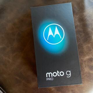 モトローラ(Motorola)のモトローラ ミスティックインディゴ(スマートフォン本体)