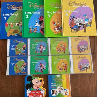Disney - DWE シングアロング 絵本 CD  singalong