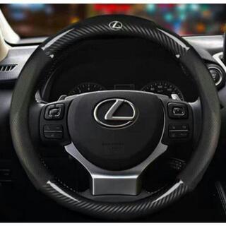 最安い 数量限定 レクサス lexus ハンドルカバー ステアリングカバー(車内アクセサリ)