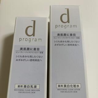 d program - 資生堂 dプログラム ホワイトニングクリア ローション MB 敏感肌用 薬用美白