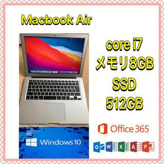 Mac (Apple) - 13インチ macbook i7/8/512Gb office win10