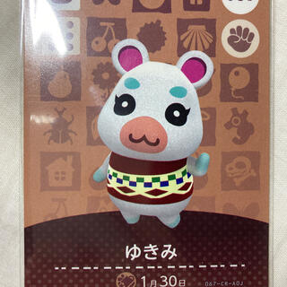 任天堂 - どうぶつの森 あつ森 amiiboカード