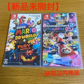 Nintendo Switch - スーパーマリオ3Dワールド+フューリーワールド/マリオカート8デラックス