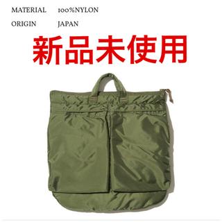 PORTER - 新品未使用アナトミカHELMET BAG by PORTER REGULAR