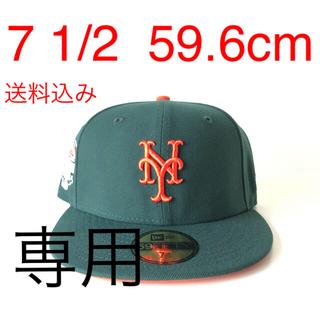 NEW ERA - New Era ツバ裏オレンジ Cap 1/2 ニューエラ メッツ キャップ 緑