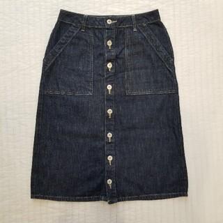 スタディオクリップ(STUDIO CLIP)のstudio CLIP デニムスカート(ひざ丈スカート)