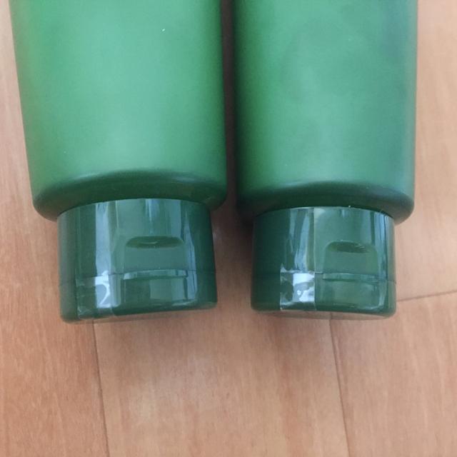 MUJI (無印良品)(ムジルシリョウヒン)の無印良品 ハーバルオールインワンジェル 200g 2本セット コスメ/美容のスキンケア/基礎化粧品(オールインワン化粧品)の商品写真