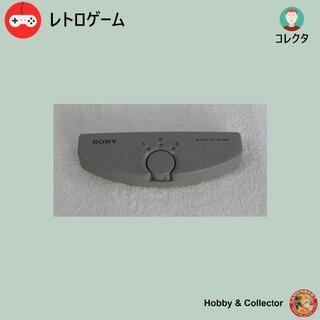 プレイステーション(PlayStation)のPS1 AV Selector SB-V30G ( #456 )(その他)