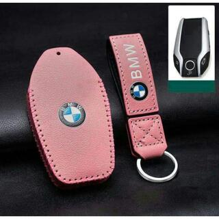 BMW スマート キーケース革カバー車フォブカバーハウジング(車内アクセサリ)