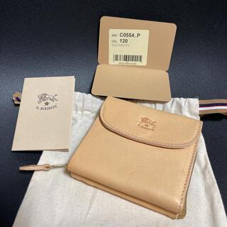 イルビゾンテ(IL BISONTE)の【新品未使用】イルビゾンテ コンパクト財布 ヌメ(財布)