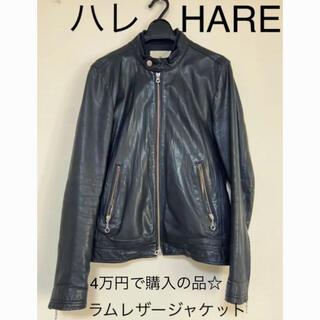 ハレ(HARE)の状態良 HARE ハレ 羊革 ラムレザー シングルライダースジャケット 黒(レザージャケット)