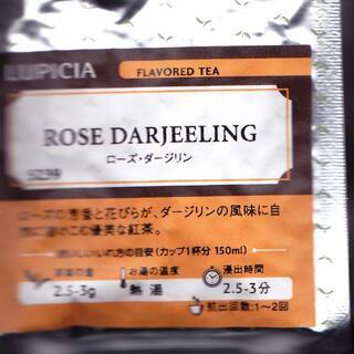 ルピシア(LUPICIA)のルピシア紅茶ローズダージリンLUPICIA紅茶ローズダージリン茶葉50g(茶)