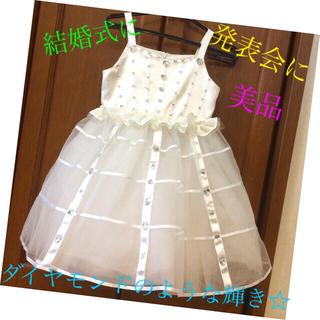 ミキハウス(mikihouse)の台湾人気ブランドWHY AND 1/2 フォーマルドレスキッズ発表会120cm(ドレス/フォーマル)