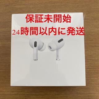 Apple - 保証未開始AirPods Pro(エアポッド)MWP22J/A【国内品】